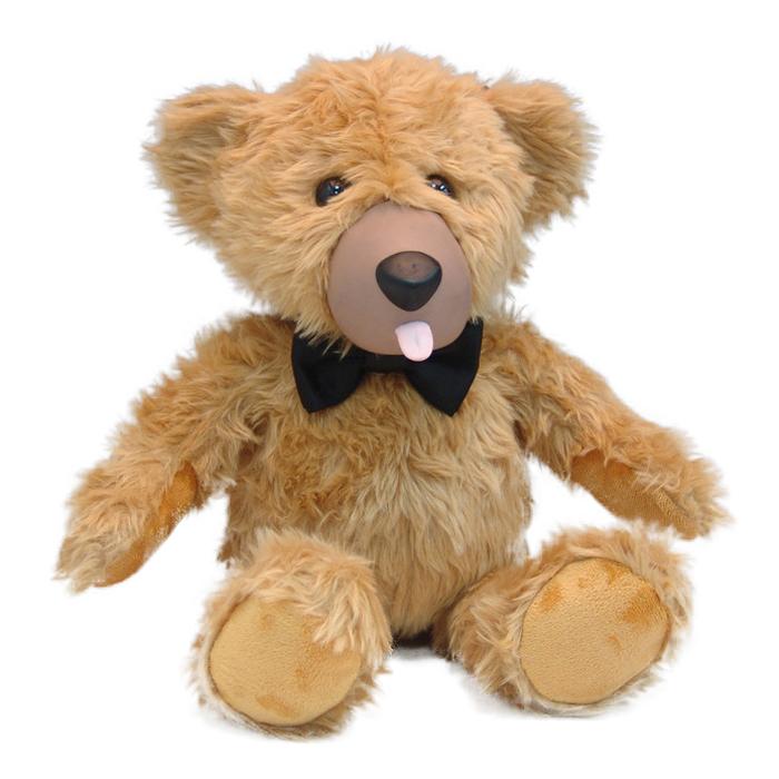 Teddy Love er en bamse du vil elske fra første kram